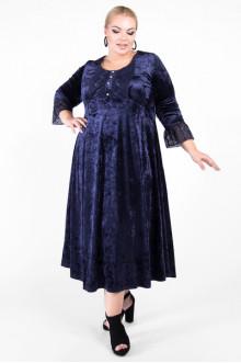 """Платье """"Артесса"""" PP34211DBL05 (Темно-синий)"""