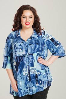 Рубашка 818 Luxury Plus (Синий)