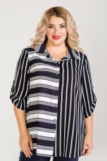 Рубашка 774 Luxury Plus (Темно-синий)