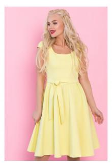 "Платье ""Ариелла"" Саломея (Лимон)"