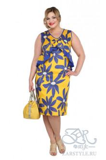"Платье ""Марла"" Zar Style (Желтый)"