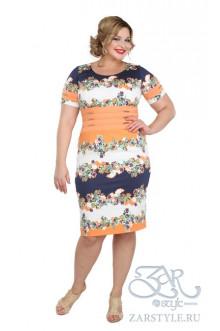 "Платье ""Бренди"" Zar Style (Оранжевый)"