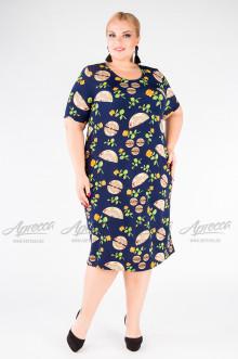 """Платье """"Артесса"""" PP18610ROS52"""
